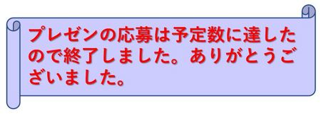 DSC_4001-5.JPG