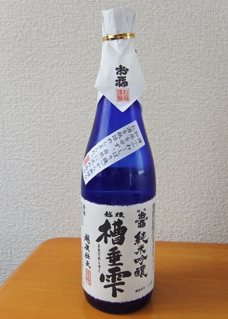 DSC_4330.JPG