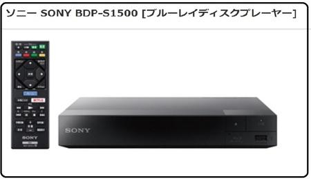 DSC_7450.JPG