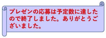 DSC_9001-5.JPG